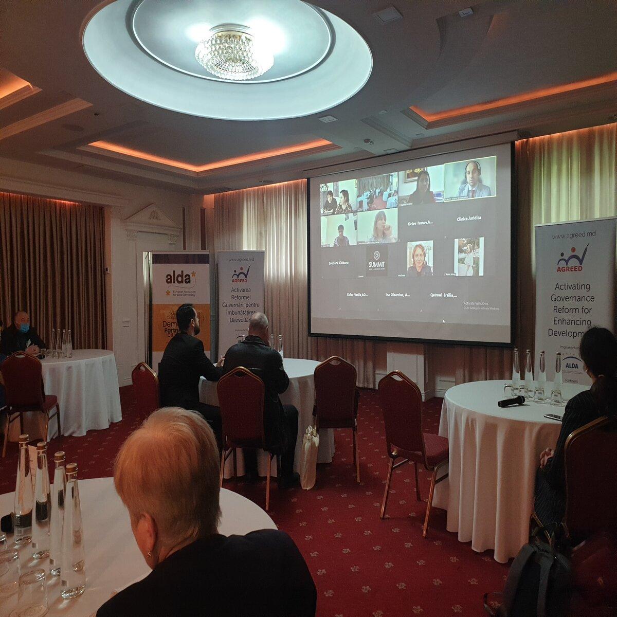 Конференция по Оценке Пилотных Проектов