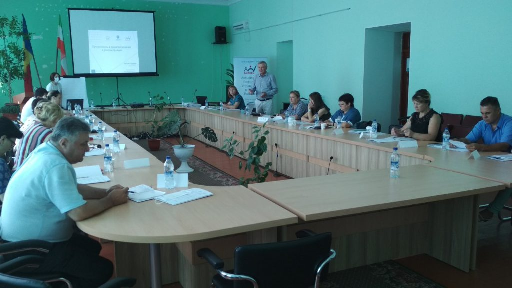 Training within AGREED Programme, Taraclia District